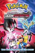 Pokemon 17: Diancie y la crisálida de la destrucción (2014) ()