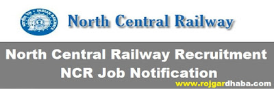 ncr-north-central-railway-job-recruitment