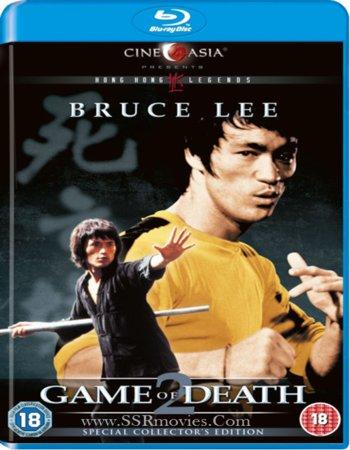 Game Of Death 2 Dual Audio 720p