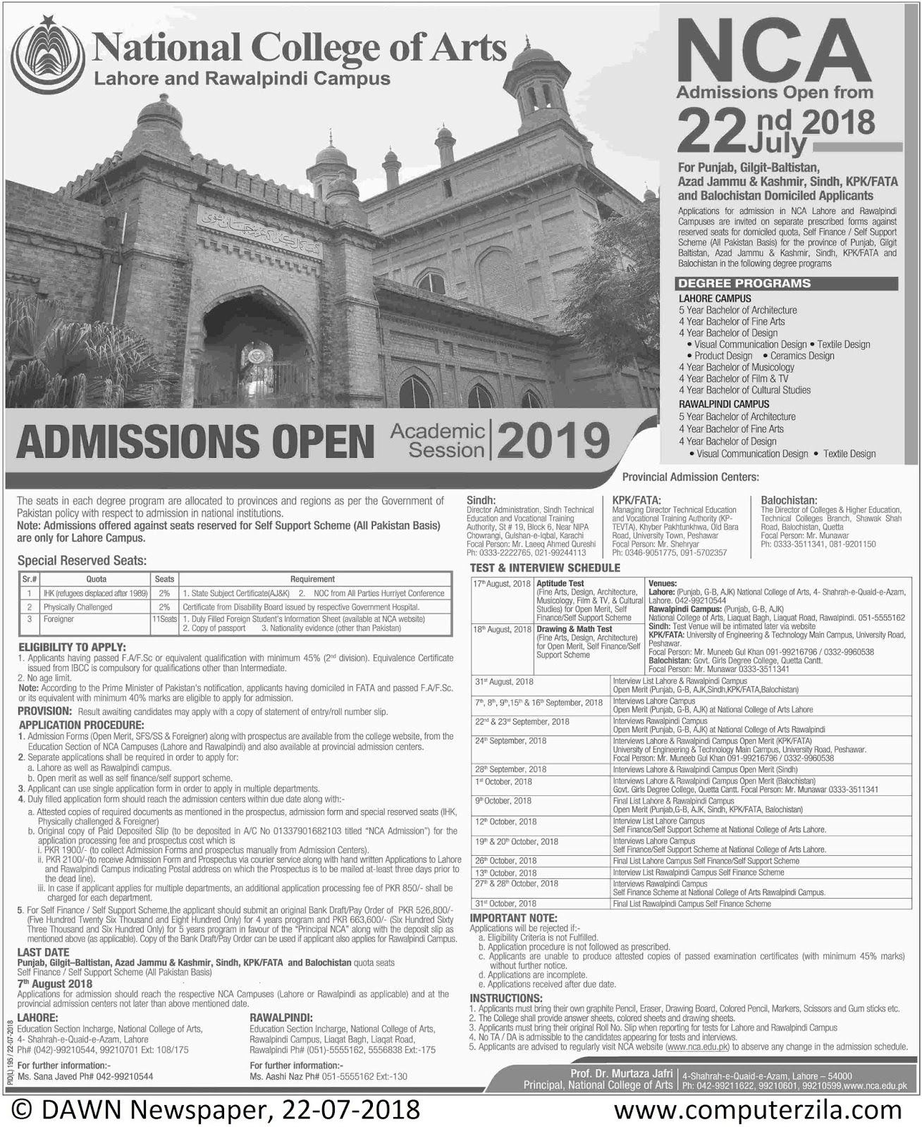 Admissions Open For Spring 2019 At NCA Lahore and Rawalpindi Campus