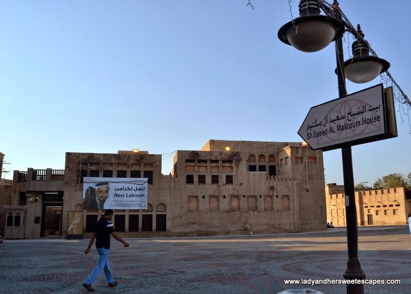 Dubai Cultural Tour: Sheikh Saeed Al Maktoum House