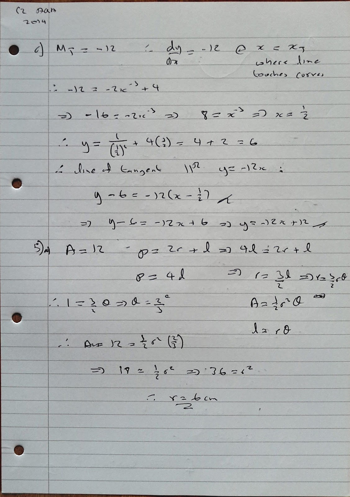 A Level Maths Notes: AQA Core 2 (C2) Summer 2014 Exam