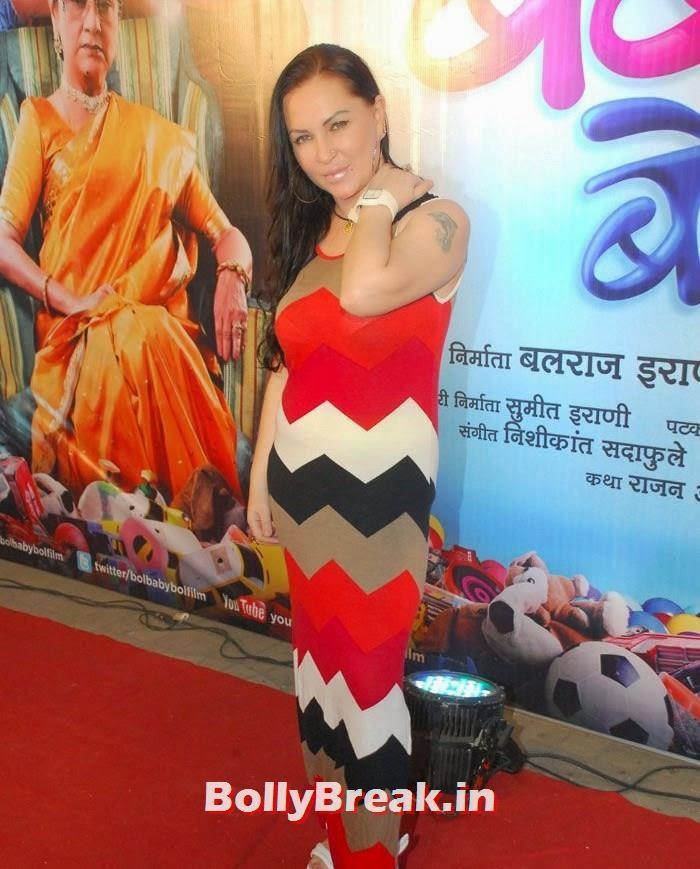 Nataliya Kozhenova, 'Bol Baby Bol' Marathi Movie Grand Premiere Photo Gallery