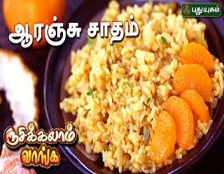 Rusikkalam Vanga 02-06-2017 Puthuyugam Tv