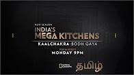 India's Mega Kitchens – Kaalchakra Bodh Gaya 2017 In Tamil National Geographic HD