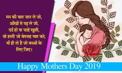 Mothers Day Quotes