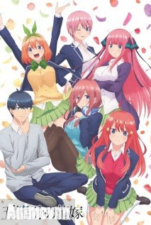 Go-toubun no Hanayome -  2019 Poster