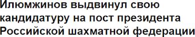 http://tass.ru/sport/4881051