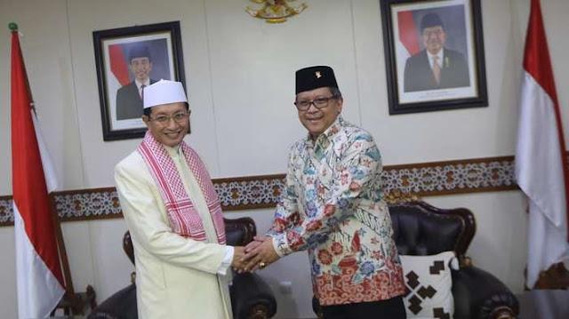 PDIP Temui Imam Besar Istiqlal, Mega Titip Pesan bahwa Kaderisasi PDIP Mengajarkan Islam