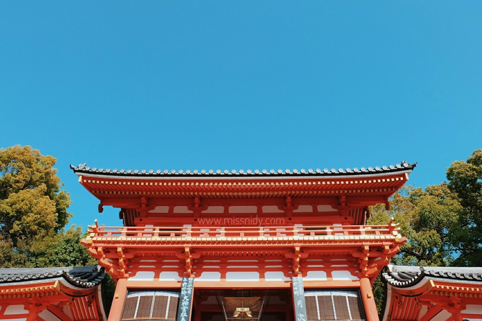 yasaka shrine in kyoto