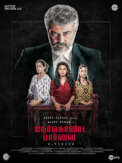 Nerkonda Paarvai First Look Poster 2