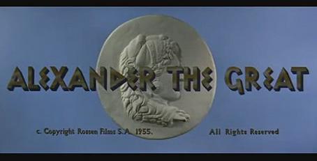 Μέγας Αλέξανδρος - Alexander The Great (1956)