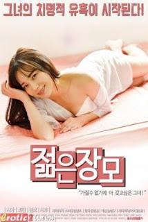 Jeolm Eun Jangmo