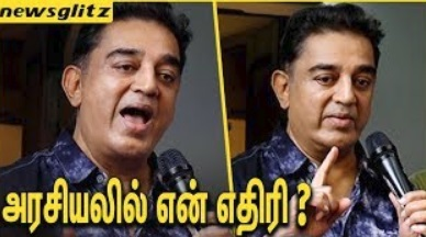 Kamal Hassan Bold Speech after his Political Tour | APJ Abdul Kalam