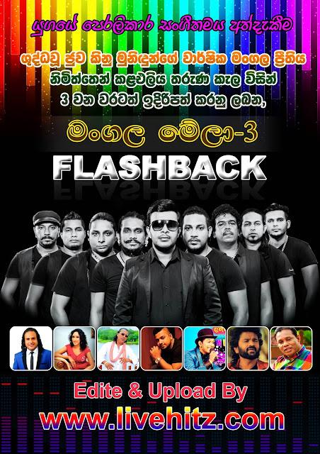FLASHBACK LIVE IN KALA ELIYA 2016-08-22