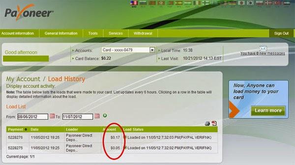 payoneer-card-main-accout-screen