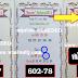 มาแล้ว...เลขเด็ดงวดนี้ 3ตัวตรงๆ หวยทำมือ เงินเทวดาใครก็อยากได้ งวดวันที่16/8/61
