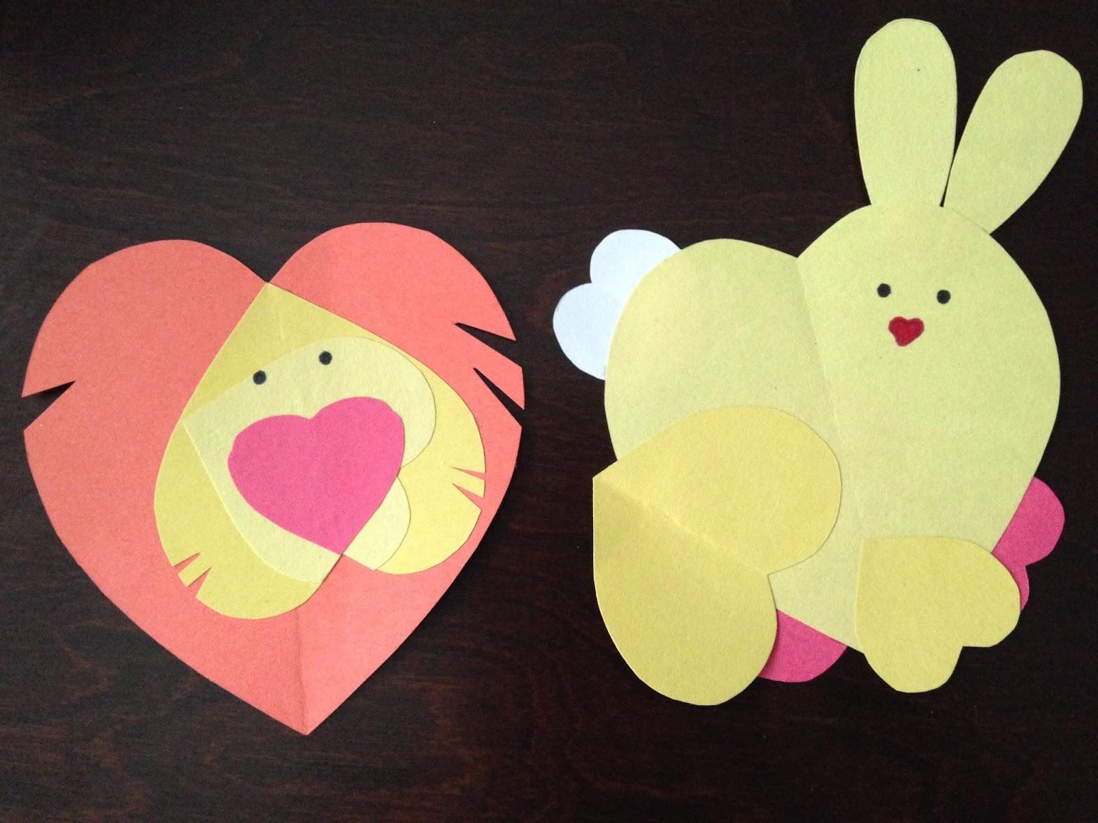 Frugal Allergy Mom Diy 5 Minute Valentine S Card Ideas Lion Heart