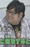 Yajima Tetsuo