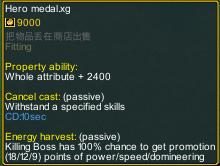 Dream One Piece Hero Medal.XG detail