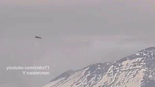 UFO szállt a Popocatépetl vulkánba (2013.jún.21.)