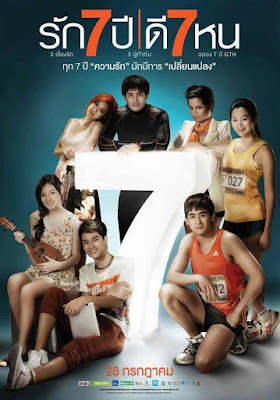 Download Seven Something (2012) 1080p WEB-DL Subtitle Indonesia