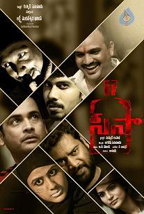 Watch Seesa (2016) DVDScr Telugu Full Movie Watch Online Free Download