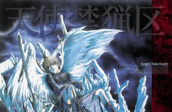 Tenshi Kinryouku - Anime Incest ( Siscon / Brocon ) Terbaik