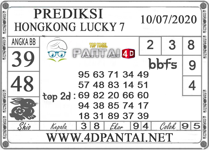 PREDIKSI TOGEL HONGKONG LUCKY 7 PANTAI4D 10 JULI 2020