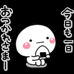 shiroMARU002