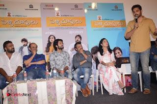 Pelli Choopulu Movie Press Meet Gallery