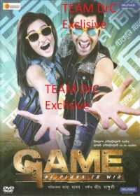 Game (2014) Bengali Movie Download 300mb