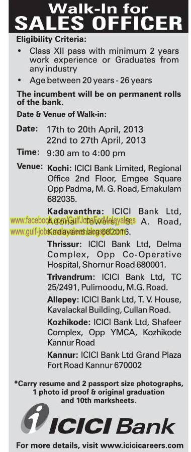 Sales Officer For ICICI Bank