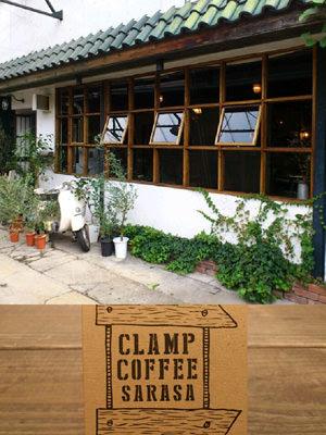 CLAMP COFFEE SARASA