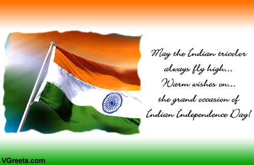 Most Beautiful Independence Day And Republic Day Greetings