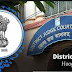 Hooghly District Court Recruitment 2017