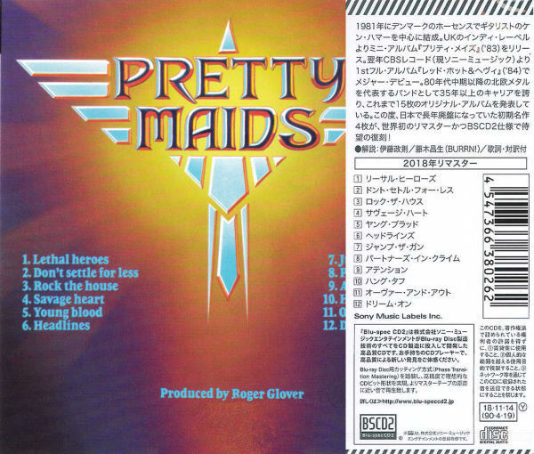 PRETTY MAIDS - Jump The Gun [Japan Blu-Spec CD2 remastered] (2018) back