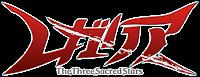 Download Opening Regalia: The Three Sacred Stars Full Version