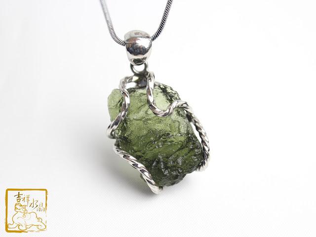 捷克隕石墜