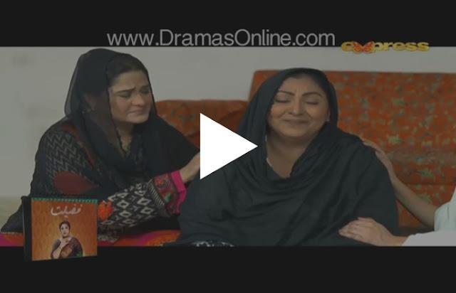 Bahu Raniyan Episode 61 Promo Full
