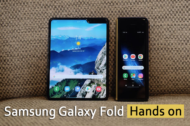 10 Things you must know about Samsung Galaxy Fold