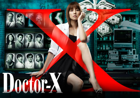 Nonton Doctor X 2013 sub indo