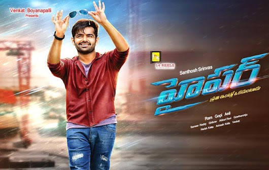 Hyper Movie Satellite Rights