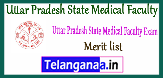 UPSMFAC Uttar Pradesh State Medical Faculty Merit List 2018 1st 2nd 3rd Seat Allotment