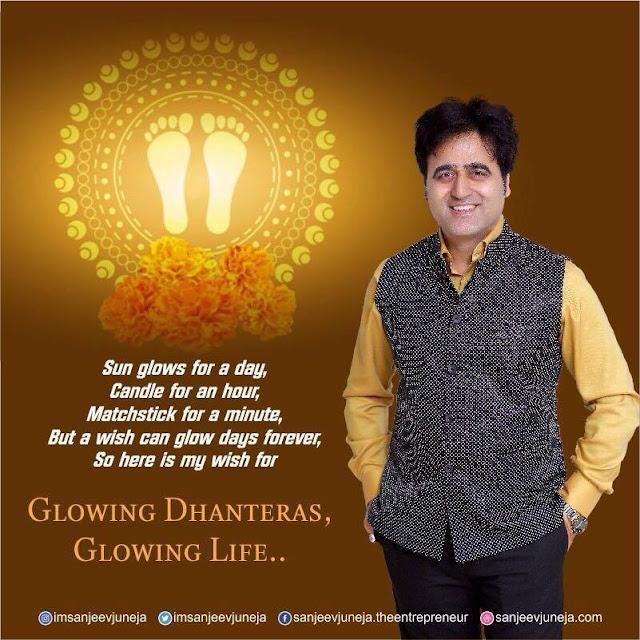 Happy Dhanteras - Sanjeev Juneja