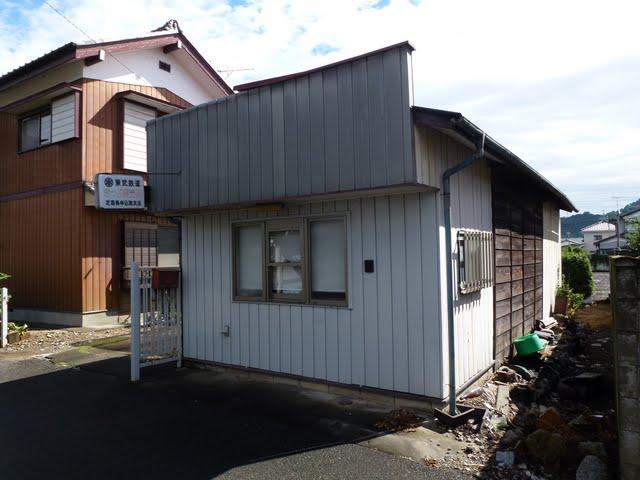 東武鉄道 常備軟券乗車券きっぷ 佐野線 多田駅