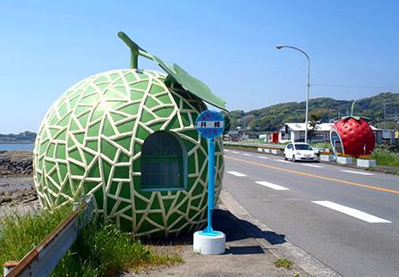 Image result for 长崎・水果巴士站
