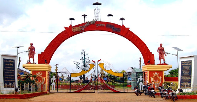 Purkhouti Muktagan CG Tourism echhattisgarh.in