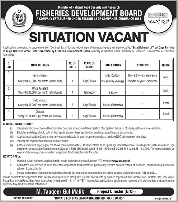 jobs in fisheries development board gilgit,pakistan jobs,pakistan,fisheries,jobs in pakistan,jobs in pakistan 2019,fisheries in pakistan,assam minority development board,jobs,government jobs,pakistan jobs 2019,latest jobs in pakistan,pakistan air force jobs,govt jobs pakistan,jobs pakistan,today jobs in pakistan,development,state government jobs,lahore pakistan,latest government jobs,central government jobs