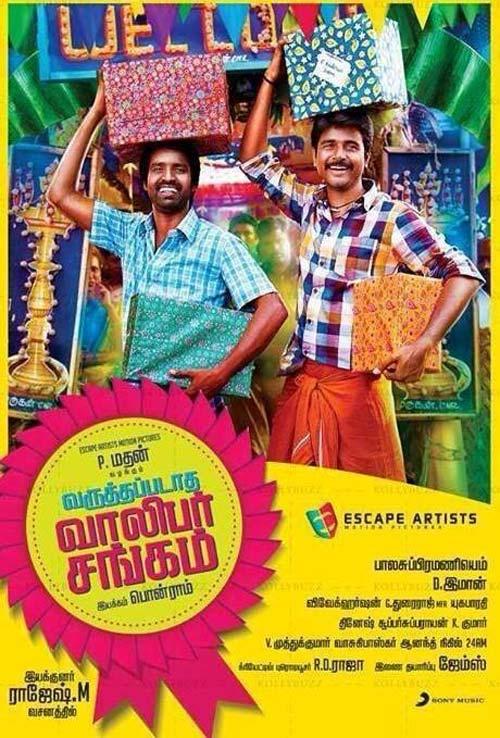Chennai Express (2013) Mp3 – AC3 Dolby Digital 5 1 Audio Songs – FTP